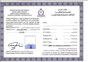 Oman Police Clearance Certificate
