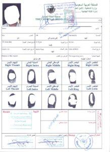 Saudi Arabia Police Clearance certificate